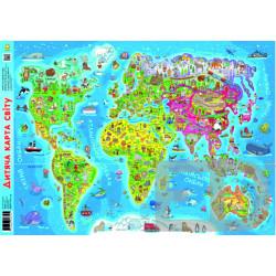 Дитяча мапа світу