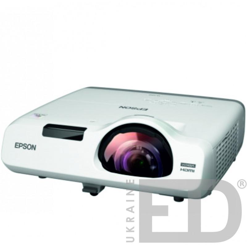 Короткофокусний проектор для освіти EPSON ЕВ-530