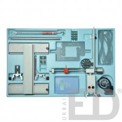 Набір лабораторний для вивчення механіки «Механіка: кінематика та динаміка обертального руху»