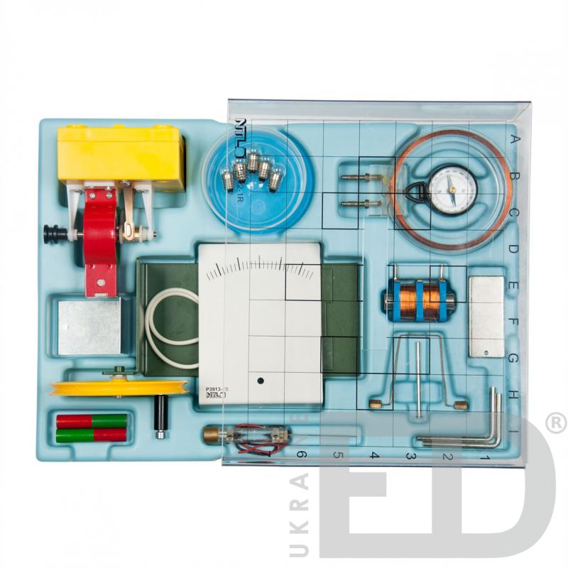 Електродинаміка: набір лабораторний для вивчення електрики