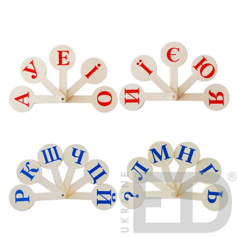 Віяло з українськими літерами