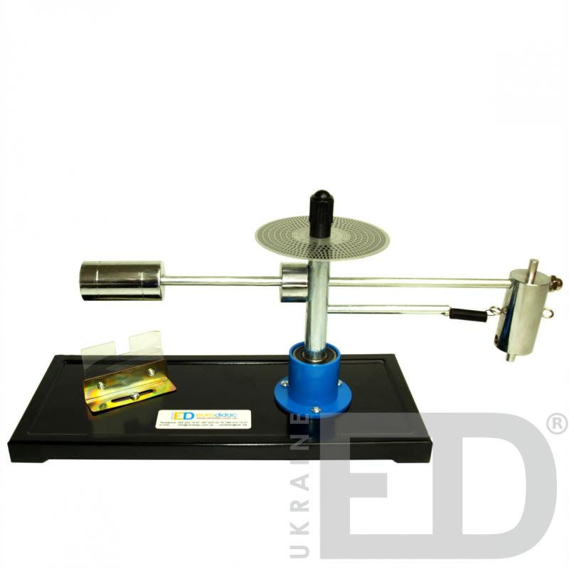 Прилад для демонстрації законів динаміки та обертального руху - набір лабораторний для вивчення механіки