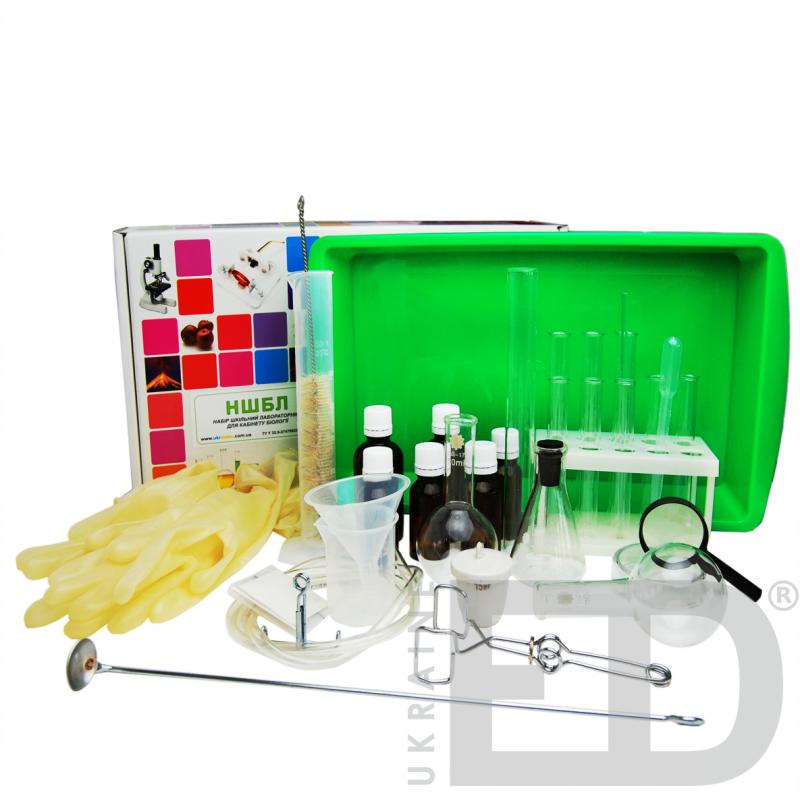 Набір лабораторного посуду, приладів та витратних матеріалів