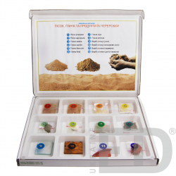 """Колекція """"Пісок, глина та..."""