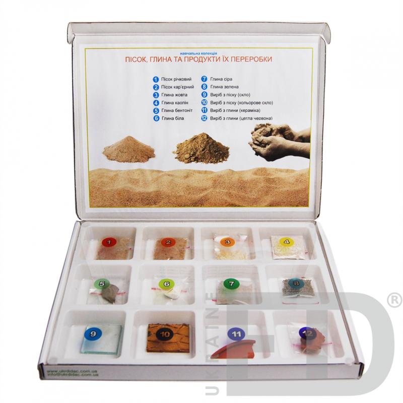 """Колекція """"Пісок, глина та продукти їх переробки"""""""