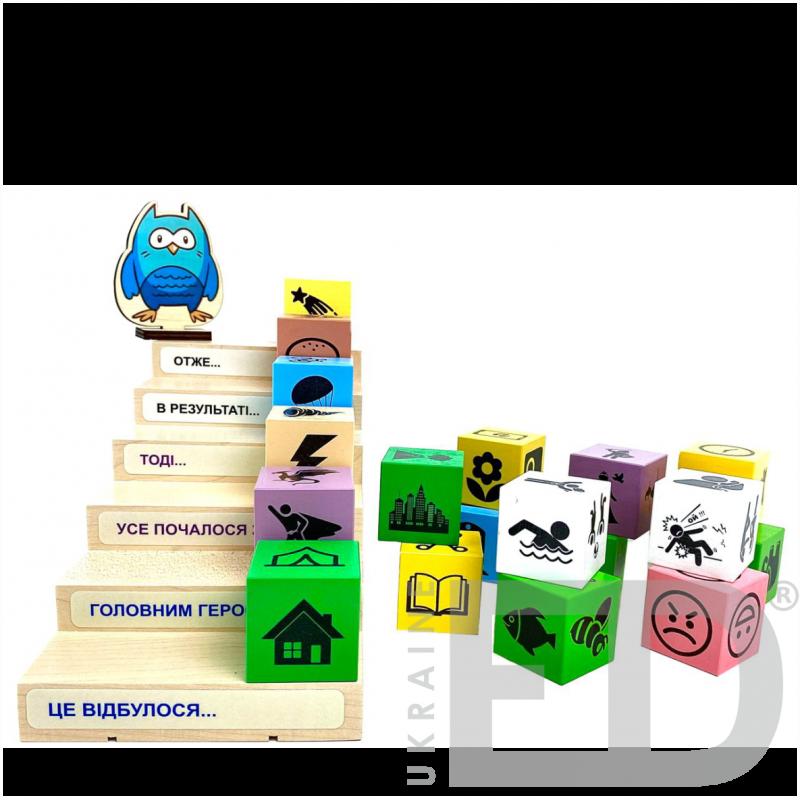 Набір настільних розвивальних ігор - кубики для настільної гри з піктограмами