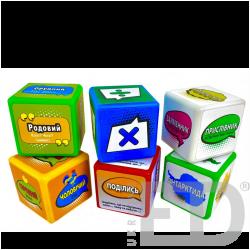 Набір настільних розвивальних ігор (дидактичні ігри з української мови, математики, природознавства)