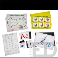 Комплект для навчання грамоти/письма (на магнітах) 1